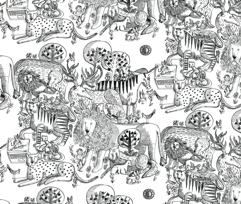 Jungle Print 2009